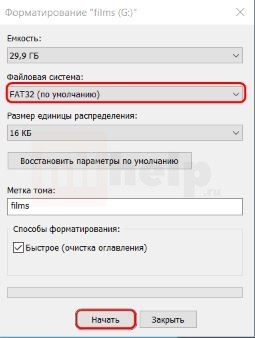 Меню форматирования