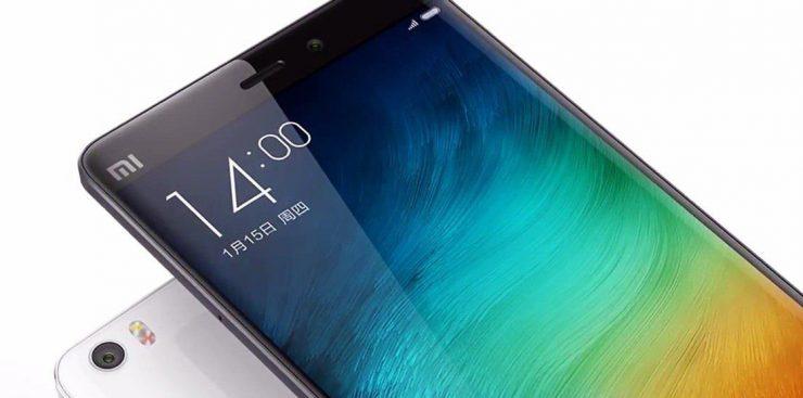 Как произносится Xiaomi