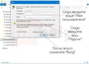 Ввод данных на компьютере