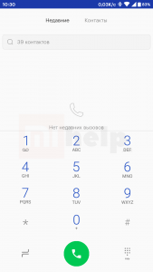 Набор номера Android 8