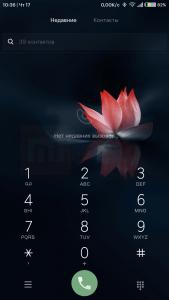 Набор номера lotus flower