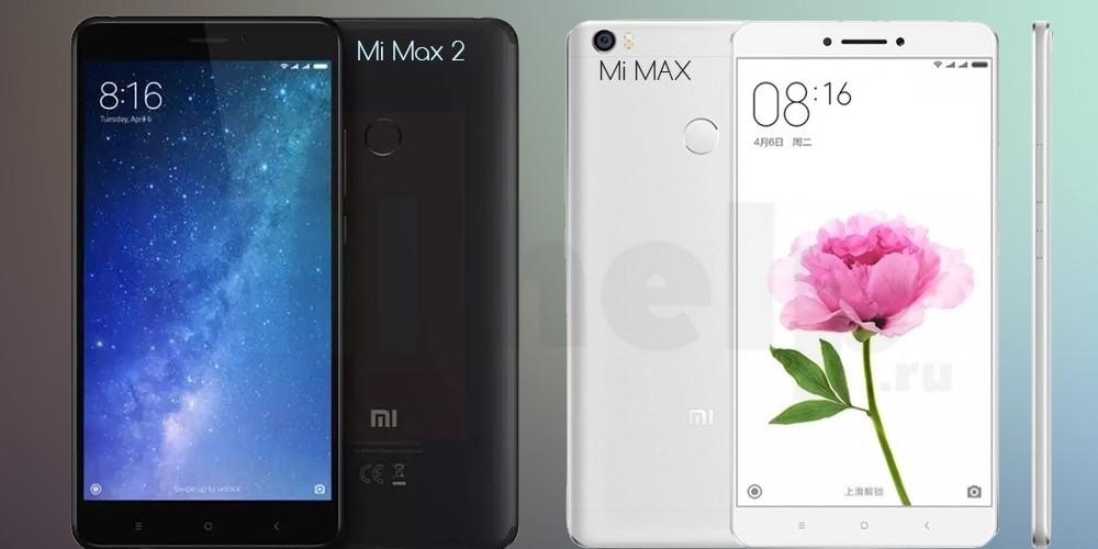 вид mi max и mi max 2